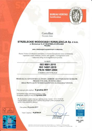 iso2017_11