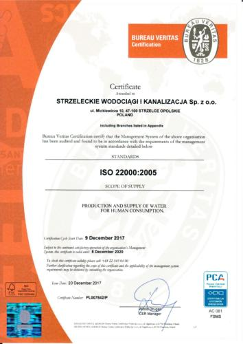 iso2017_41